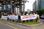 부산진구, 교통안전문화운동 및 대중교통이용 캠페인