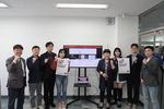 동서대·징검다리커뮤니케이션, 관광 플랫폼 개발