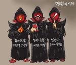 [서상균 그림창] 마(魔)의 시대