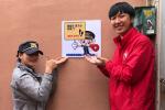 동주대·사하경찰서 청소년 범죄예방 '발자국 순찰대' 활동