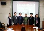 동의대, 중국 수도사범대학교와 교육 협의서 교환