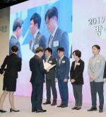 케이블TV 작품상 '미스터 션샤인', 부산 기장군은 우수지자체 표창