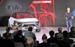 기아차, 2019 뉴욕모터쇼서 EV 콘셉트카 '하바니로'세계 최초 공개
