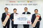 한국토요타자동차, '고령자 교통안전을 위한 LED 지팡이' 전달