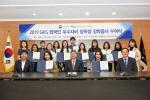 경성대, 2019 GKS 외국인 우수 자비 장학생 장학증서 수여식 개최
