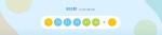 로또855회당첨번호… 1등 배출 서울2·부산1·인천3·대전1·충남1·전남1