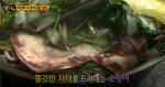´생활의 달인´ 의정부 오징어김밥, 맛 내는 비법 대공개