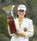 40세 이지희, 일본여자프로골프 대회 우승…투어 통산 23승