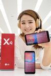 고음질·1600만 화소 카메라…LG 'X4' 29만7000원 출시