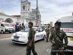 스리랑카 연쇄 폭발 테러… 범인은 모두 종교 극단주의자 스리랑카인