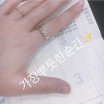 치어리더 안지현 과거 통장 공개… 연봉 얼마길래