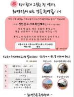 북구 화명3동, '전입신고 사후확인제도' 사전 안내서비스