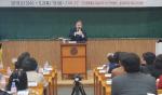 부산통일교육센터, 주부산러시아총영사 초청'열린통일강좌'개최