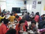사상구 괘법동, 한솥밥 먹는날(삼계탕데이) 행사 개최