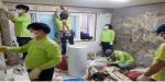 부산 중구 대청동 사례관리지원 희망의 러브하우스 만들기