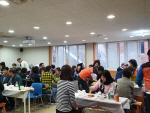부산 중구 영주2동 청년회 불우이웃돕기 성금 조성을 위한 일일호프 개최