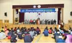 부산 중구체육회장배 생활체육대회 개최