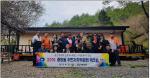 부산 중구 중앙동 주민자치위원회 워크숍 개최