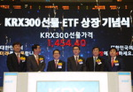 ETF(상장지수펀드), 주식 하락장에도 투자금 방어 잘했다