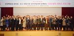 부산 중구, 상생협력 서비스 프로그램 참여