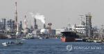 김해창 교수의 에너지전환 이야기 <90> 일본 저탄소사회의 시나리오를 다시 생각한다(2)