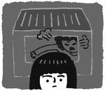 해피-업 희망 프로젝트 <28> 정서적 고립에 빠진 유민