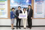 부산 의료법인 센트럴병원, 북구청에 쌀 1120㎏ 기탁