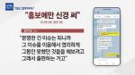 """김수민 작가 """"윤지오 증언탓 장자연 유족 패소""""… 윤지오 카톡 공개"""