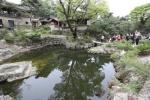 한국 전통정원 '성락원' 23일부터 임시 개방