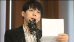 박유천 '체모 검출'에서 필로폰