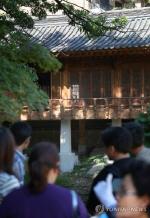 성락원 개방, 관람 사전신청에 한국가구박물관 홈페이지 마비