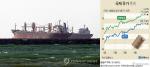 호르무즈 해협 봉쇄 국제유가 치솟나… 국내 기름값도 비상