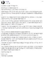 """오신환 """"패트트트랙 반대표 던지겠다"""" 새로운 변수 급부상"""