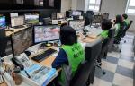 부산 북구 CCTV통합관제센터, 새벽 구포대교 위 자살기도자 구조