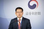 '슈퍼주총데이' 사라진다…주총 5~6월 분산 개최