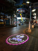 부산 중구, 안전과 범죄예방을 위한 로고젝터 설치