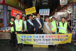 부산 중구, 자연보호 중구협의회 미세먼지 줄이기 캠페인 개최