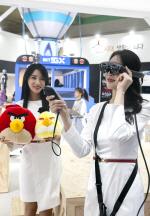 SK텔레콤 '월드 IT쇼'에서 5G 관련 혁신기술 선봬