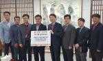 SM그룹 우오현 회장, 영월지역에 생활가전 전달