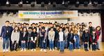 부산시청소년활동진흥센터, 연합 워크숍 개최