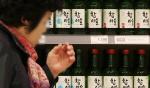 소줏값 인상 출고가격 6.45% 인상 음식점 주점 판매 가격은?