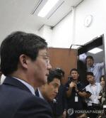 바른미래당 '사보임 내홍' 패스트트랙 위한 정치권의 제물