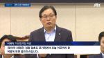 """""""'임이자는 올드미스' 문희상 성추행 주장한 이채익도 함께 사퇴하라"""" 요구도"""