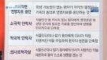 '아침마당'안락사 논의, 스위스에서는 한국인 2명 이미 안락사
