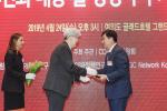 한국남동발전, 탄소경영특별상 수상