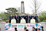 농어촌공사, 전북 9만8000ha 농경지에 용수 공급
