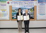 부산 북구, 부산과학기술대학교와 '평생교육 네트워크 구축' 업무협약