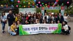 부산진구, 한국자유총연맹 개금1동분회 '다문화가정과 함께하는 문화탐방'