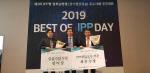 부산외대 IPP사업단 안종영 교수 일학습병행 최우수상·㈜일양글로벌물류는 장려상 수상