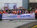부산 사하구 괴정3동, 복지사각지대 발굴지원 캠페인실시